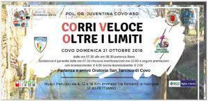 Corri Covo, corri veloce oltre i limiti @ Oratorio San Tarcisio | Covo | Lombardia | Italia