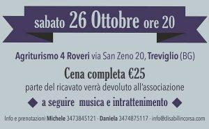 Grande cena, musica e festa all'agriturismo I 4 Roveri @ Agriturismo 4 Roveri