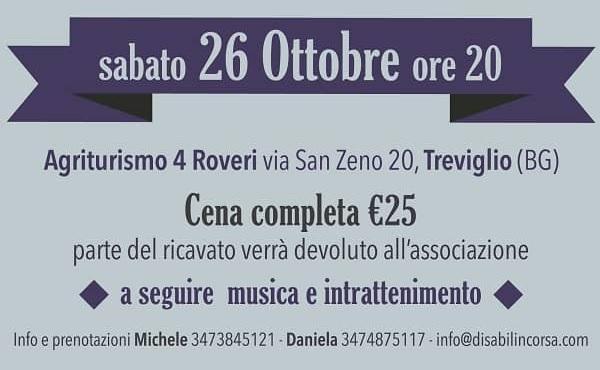 locandina cena di beneficenza 26 ottobre 2019