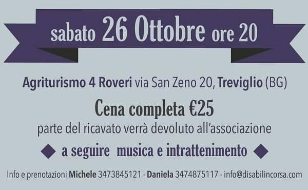 Grande cena, musica e festa all'agriturismo I 4 Roveri